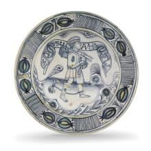 A plate, Faenza, second half of the 15th century