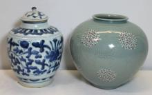Antique/Vintage Asian Porcelain Grouping.