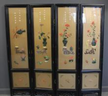 Vintage and Quality Chinese Lacquered Display