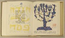 SHAHN, Ben. Limited Edition Haggadah for Passover