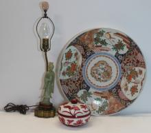Grouping of Vintage/Antique Asian Items.