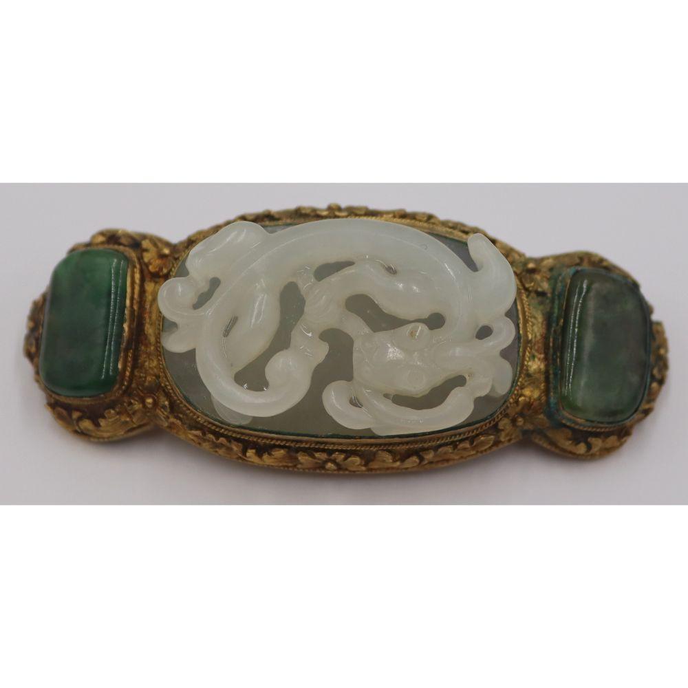Carved Jade Pendant of a Mythological Beast.