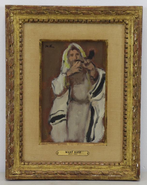 Katz mane oil on canvas rabbi blowing a shofar for Katz fine art