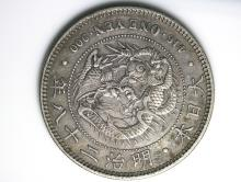 1895 Japanese one yen silver coin
