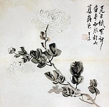 Wang Su (1794-1877) - Ink and watercolour on paper - Chrysanthemum, 12.75in