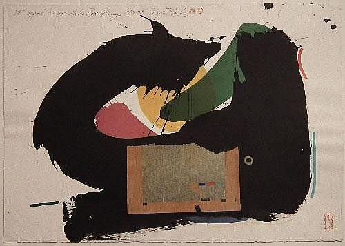 Tilopa Monk (born 1949) - Coloured print -