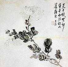 Wang Su (1794-1877) - Ink and watercolour on paper - Chrysanthemum, 12.75ins (324mm) x 13.5ins (343m
