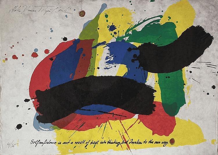 Tilopa Monk (born 1949) - Artists proof coloured