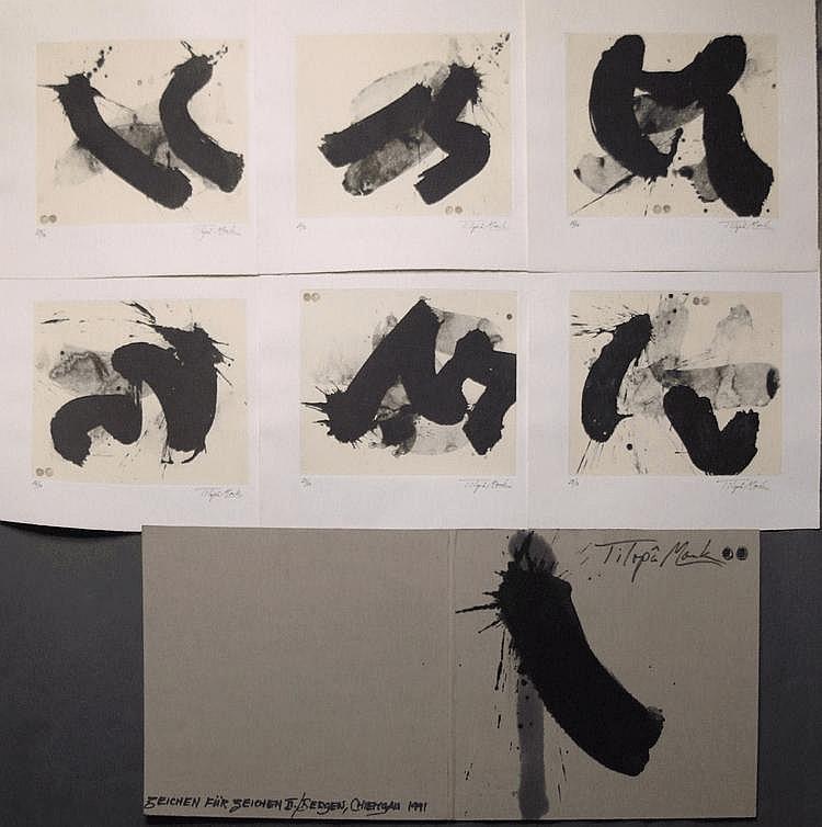 Tilopa Monk (born 1949) - Set of six Artist's