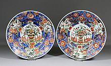 A pair of Chinese porcelain