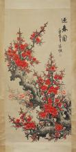 Chinese water color painting on paper, attributed to Lu Hui.