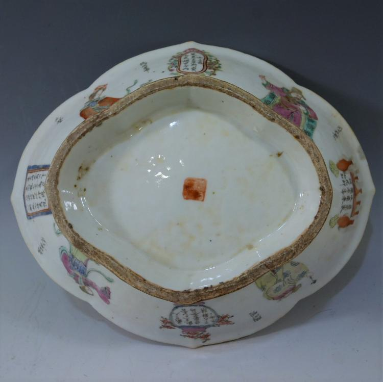 CHINESE ANTIQUE WUSHUANGPU FAMILLE ROSE BOWL - TONGZHI MARK AND PERIOD