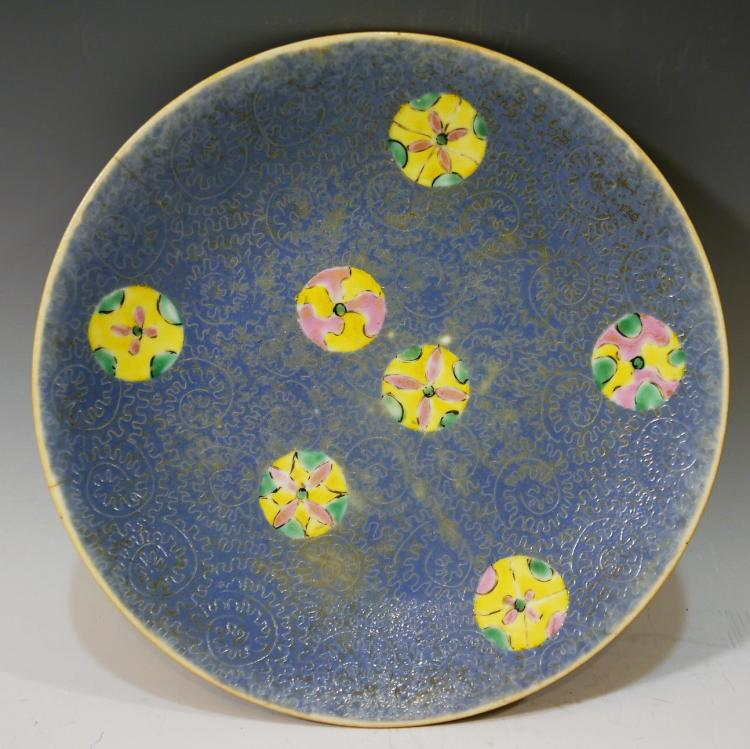 CHINESE ANTIQUE FAMILLE ROSE DISH - JIAQING MARK AND PERIOD