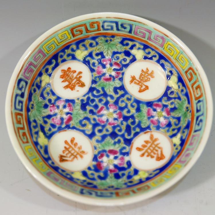 CHINESE ANTIQUE FAMILLE ROSE PROCELAIN PLATE - GUANGXU MARK AND PERIOD