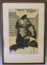 TOYOKUNI, JAPANESE ANTIQUE WOODBLOCK PRINT