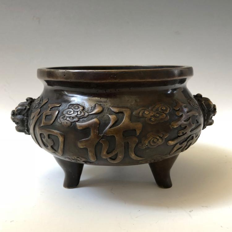 A CHINESE ANTIQUE BRONZE CENSER, MARKED