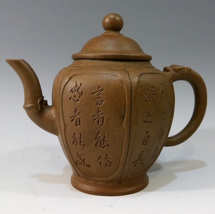 CHINESE ANTIQUE YIXING ZISHA TEAPOT - WANG DONGSHI MARK