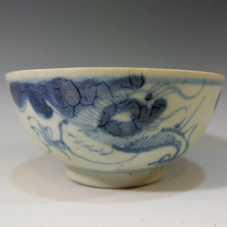 CHINESE ANTIQUE BLUE WHITE PORCELAIN CUP - MING DYNASTY