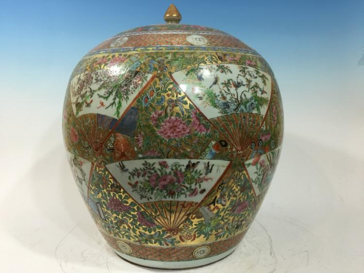 ANTIQUE Chinese Large Rose Medallion covered Jar, mid 19th century