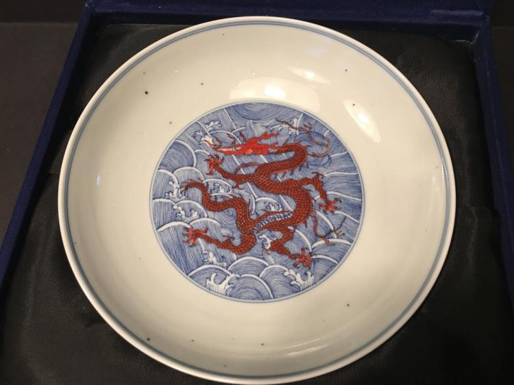 ANTIQUE Chinese Blue and White dragon Plate, Jiaqing mark and period