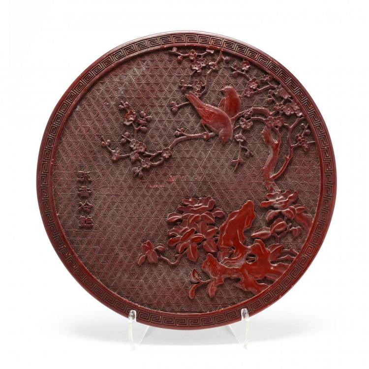ANTIQUE Chinese Cinnabar Wood Round Display Plate, late Qing