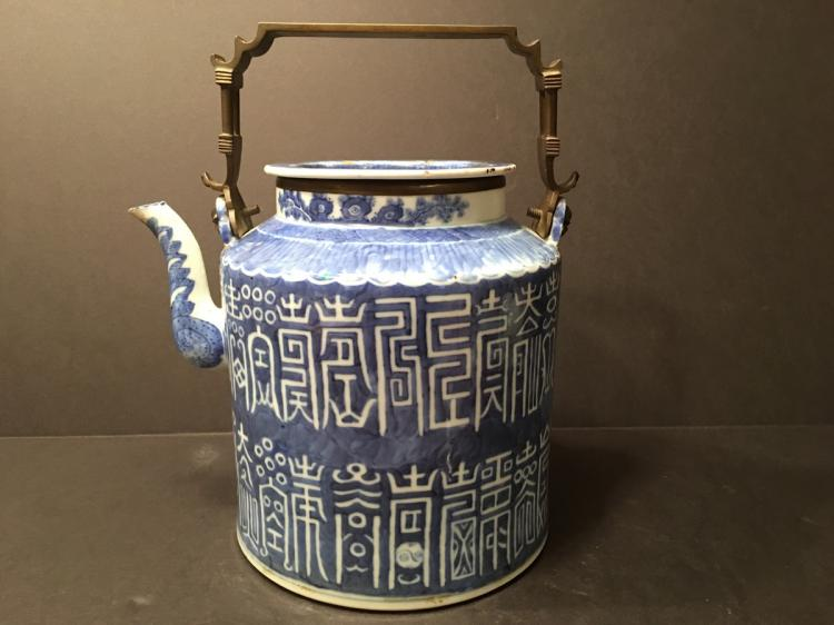 ANTIQUE Chinese Large Blue and White Teapot, late 19th Century