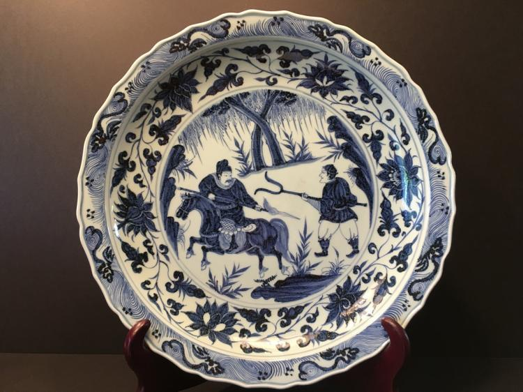 FINE Chinese Large Blue and White Charger Plate