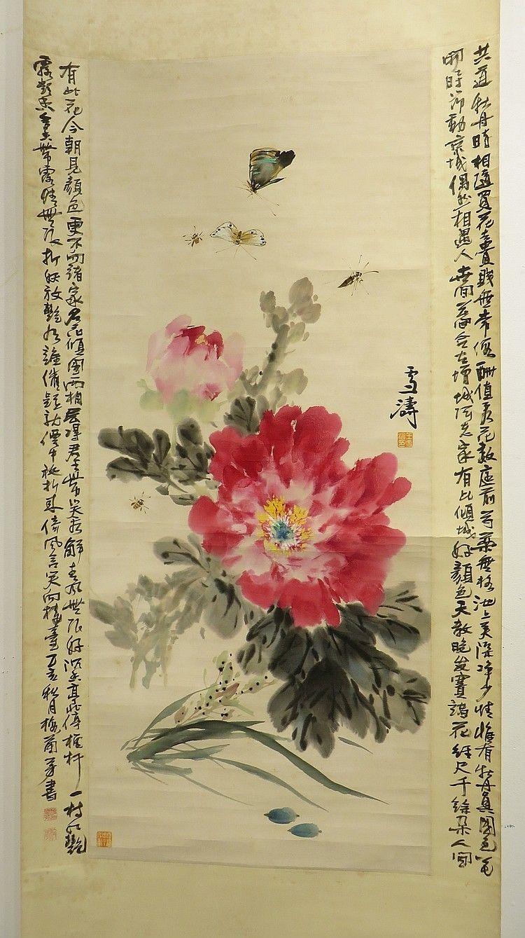 Gorgeous Rare, Wang Xuetao (1903-1984) Peonies Watercolor Scroll.