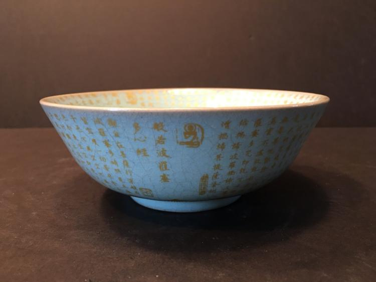 Fine Chinese Gilt Grey decorated bowl, beautiful chinese writing and fine bowl. 5 1/4