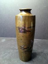 ANTIQUE Japanese Bronze Vase, marked and Meiji period.
