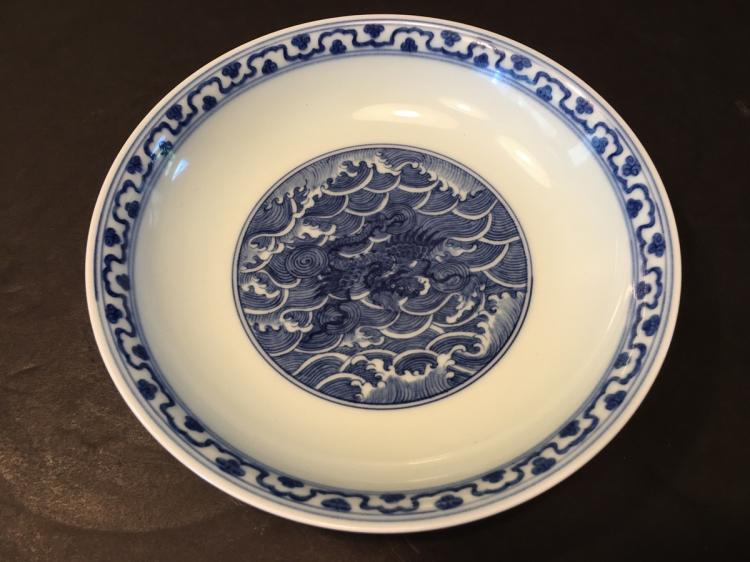 ANTIQUE Chinese Large Blue and White Dish, marked