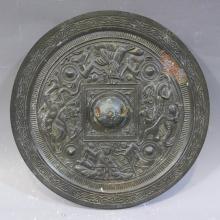 ANTIQUE CHINESE BRONZE MIRROR - HAN DYNASTY