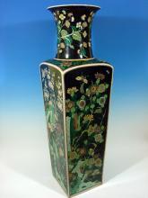 ANTIQUE Chinese Famille Rose Nior Palace Vase, 38