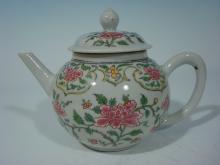 ANTIQUE Chinese Famille Rose Teapot, Kangxi period