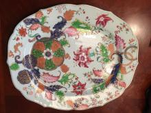 ANTIQUE Chinese Tabacco Leaf Platter, 18th Century. 17 1/2