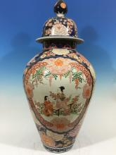 ANTIQUE Japanese Huge Jar with Figurines, birds and Flowers, Meiji period. 38
