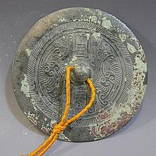 CHINESE ANTIQUE BRONZE MIRROR - HAN DYNASTY