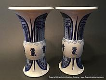 ANTIQUE Pair Chinese Blue and White GU vases, Qing period