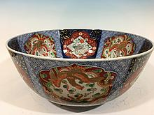 ANTIQUE Japanese Huge Flower Punch Bowl, 19th Century, Meiji period. 18 1/2