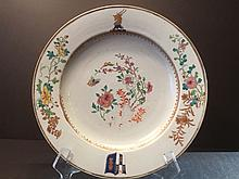 ANTIQUE Chinese Large Famille Rose Charger Plate, early 18th C. Yongzheng period. 12 1/2