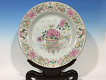 ANTIQUE Chinese Large Famille Rose Charger Plate, early 18th C. Yongzheng period. 19 1/2