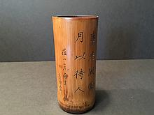 ANTIQUE Chinese Bamboo Brush pot or Bitong, 18th-19th Century, marked by Deng Shiru