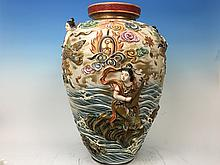 ANTIQUE Japanese Huge Satsuma Urn Vase with figurines, Meiji period. Marked on the bottom