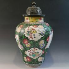 ANTIQUE CHINESE FAMILLE ROSE PORCELAIN JAR - 18TH CENTURY QIANLONG PERIOD