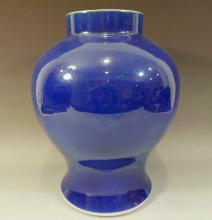 IMPORTANT CHINESE BLUE GLAZE PORCELAIN JAR - KANGXI PERIOD