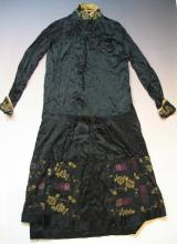 Antique Chinese Silk Skirt, Qing Dynasty