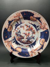 ANTIQUE Huge Chinese Gilt Imari Charger Plate, 19 1/2