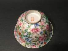 ANTIQUE Chinese  Imperial Famille Rose 100 Flowers Bowl, Guangxu mark and period. 7