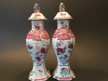 ANTIQUE Pair Chinese Famille Rose Covered vases, early 18th C, Yongzheng period