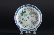 Arte Cinese A porcelain dish with floral decoration and bearing a four characters mark  China, Qing dynasty, 19th century